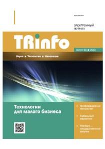 TRinfo