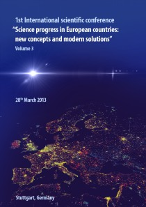Science progress in European countries new concepts and modern solutions