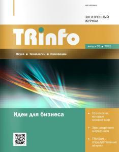 TRinfo_2