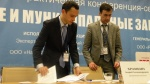 Сonference State and Municipal Procurement 2013_04