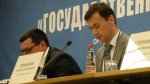 Сonference State and Municipal Procurement 2013_07