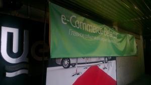 e-Commerce Belarus 2013