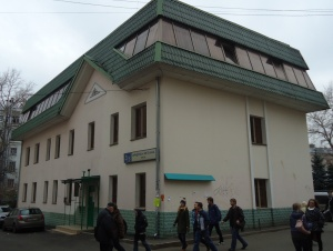 Public Procurement Institute