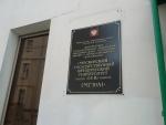 Public Procurement Institute_02