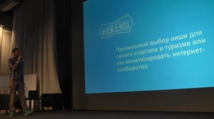 Startup Academy lec_01