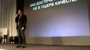 Startup Academy lec_03