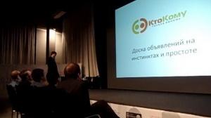 Startup Academy lec_06