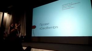 Startup Academy lec_07