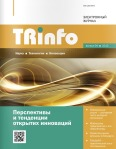 TRinfo_3