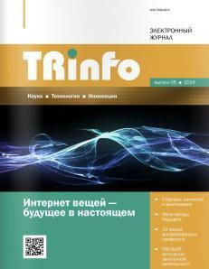 TRinfo_6
