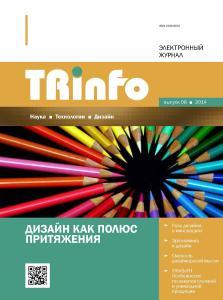 TRinfo_7