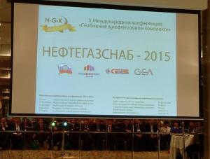 Neftetegazsnab-2015_logo