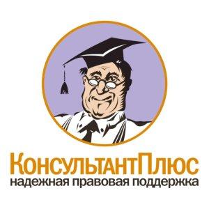 Сonsultant_logo