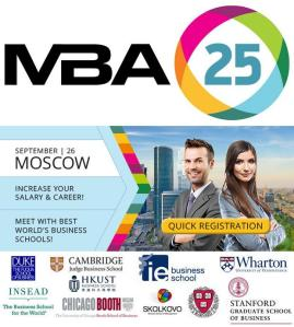 mba25_2015_moscow_mba